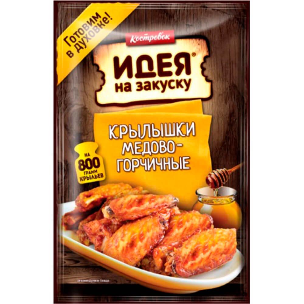 Маринад Костровок идея на закуску Костровок 60г для приготовления медово-горчичных крылышек