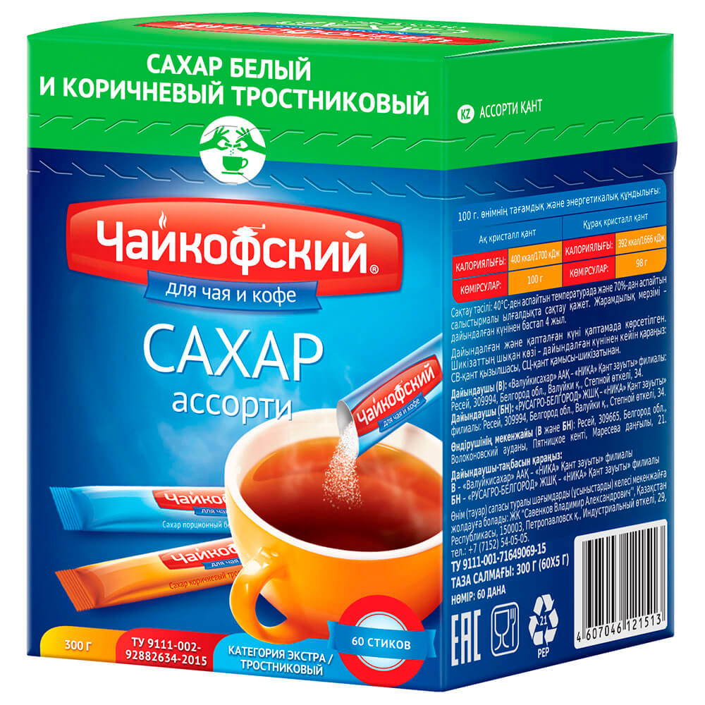 Сахар Чайкофский 300г ассорти в стиках
