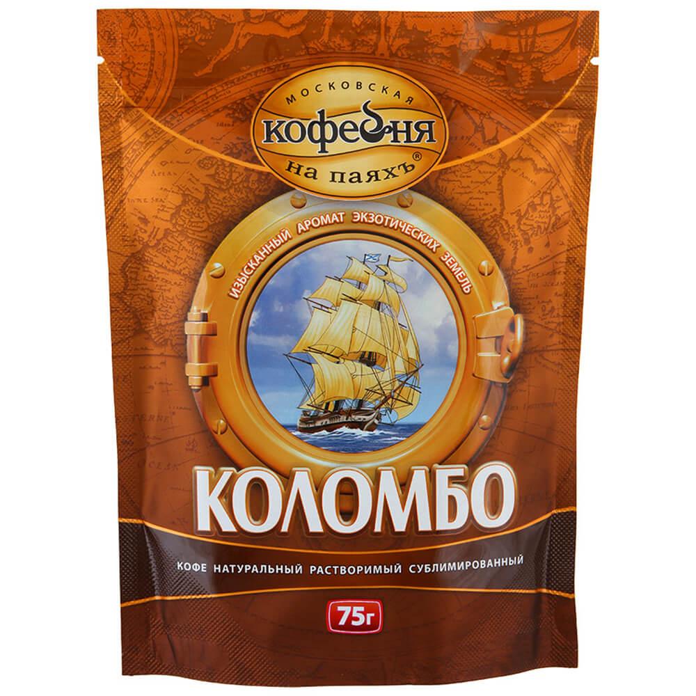 Кофе растворимый Московская кофейня на паяхъ Коломбо 75г кофе растворимый московская кофейня на паяхъ суаре 75г