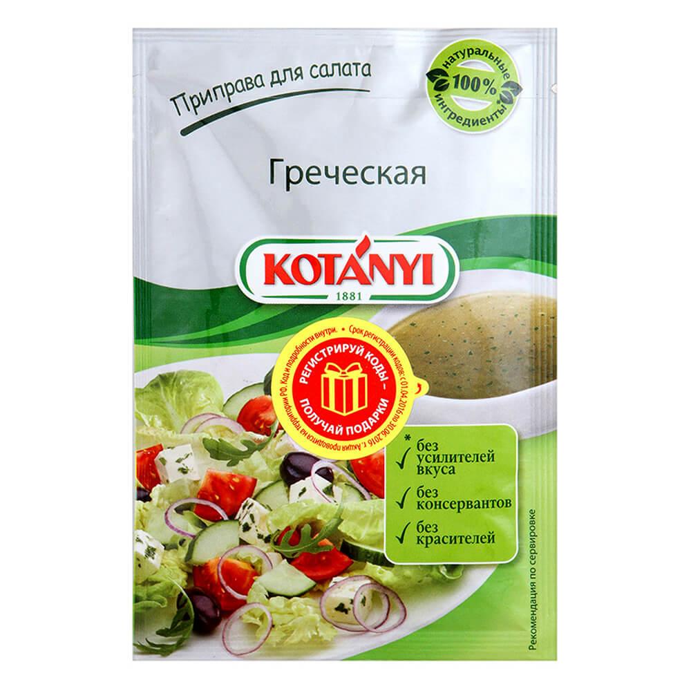 Фото - Приправа Kotanyi 13г греческая для салата приправа для салата indian bazar 2 шт по 75 г