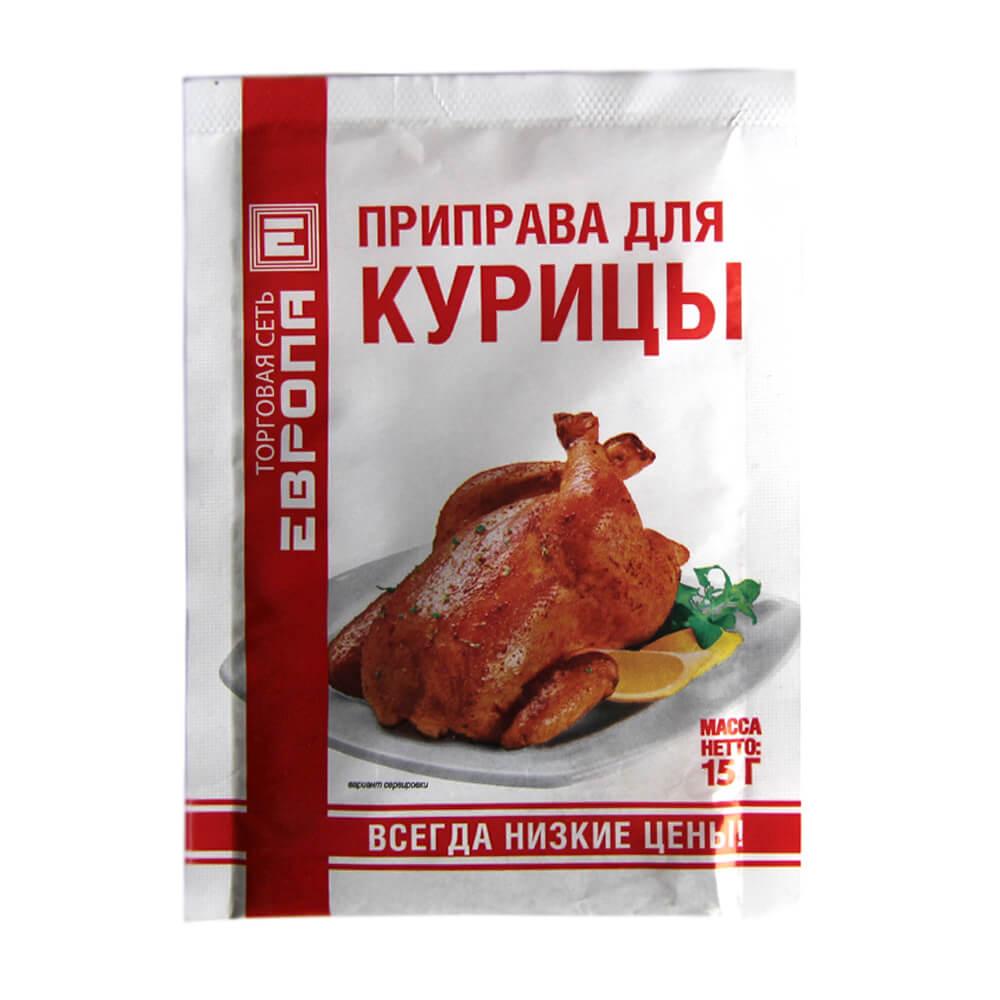 Приправа Европа для курицы 15г