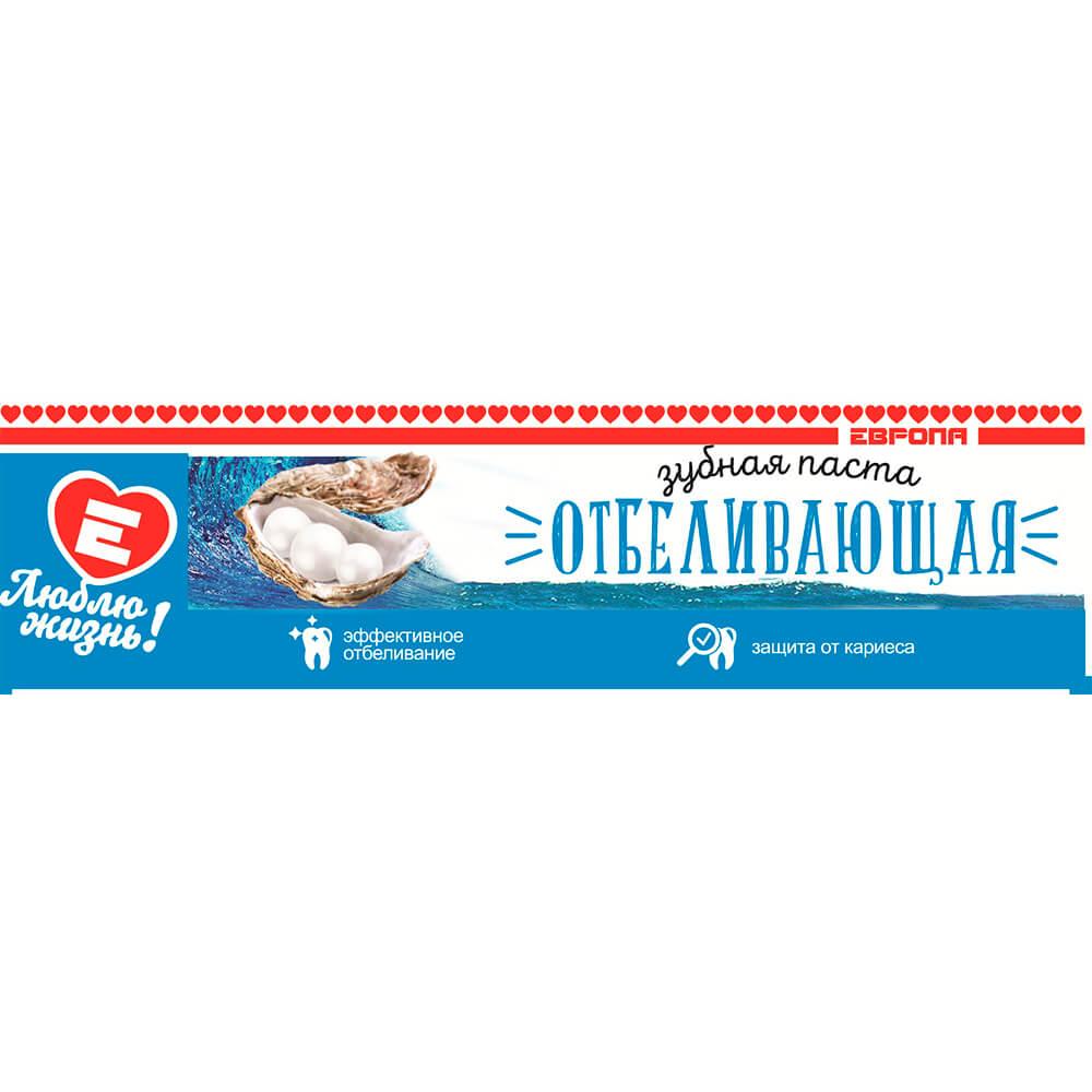Зубная паста Европа 100мл отбеливающая
