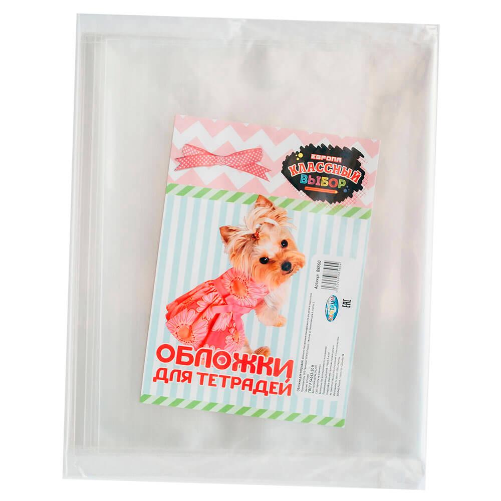 Набор обложек для тетрадей Европа Классный выбор 10шт 35х21см для девочек