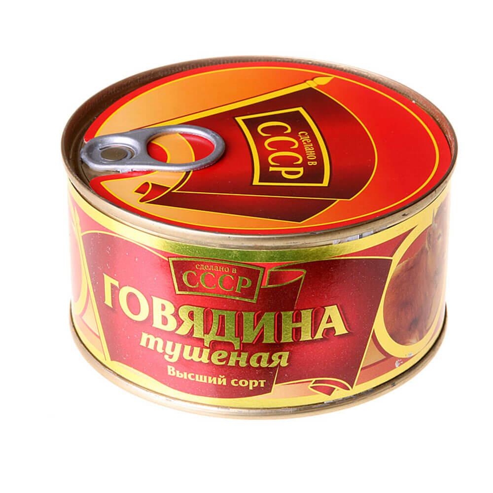 Фото - Говядина тушеная 325г в с/с СССР ж/б говядина тушеная 525г hd гост ж б суперцена