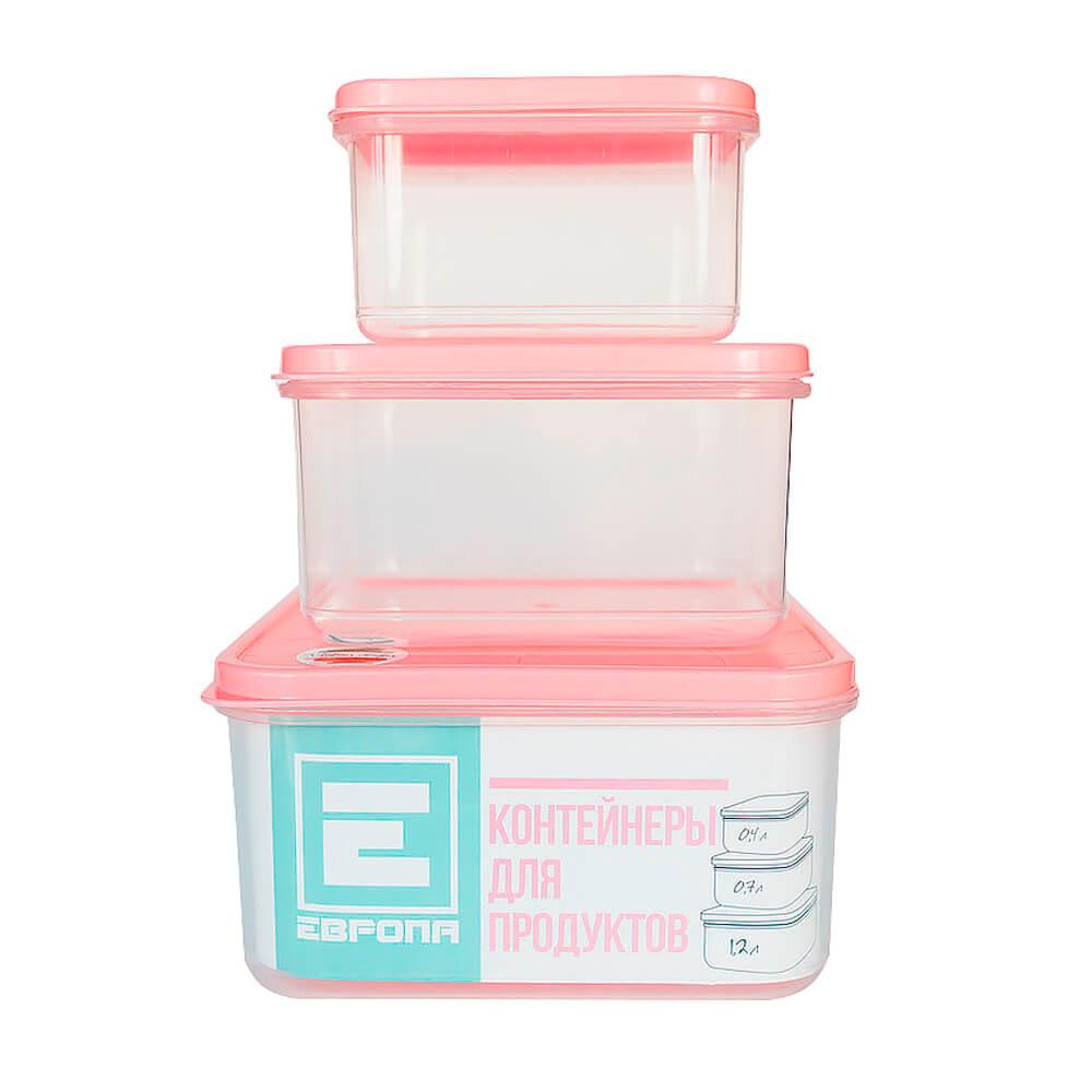 Комплект контейнеров для продуктов Европа 0,4л /0,7л /1,2л розовый