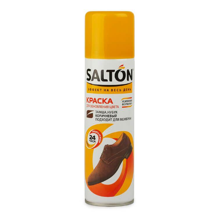 Краска для обуви Salton 250мл для замши и нубука коричневая