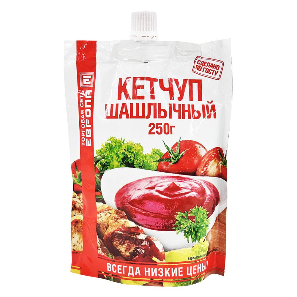 Кетчуп Европа 250г шашлычный дой пак гост