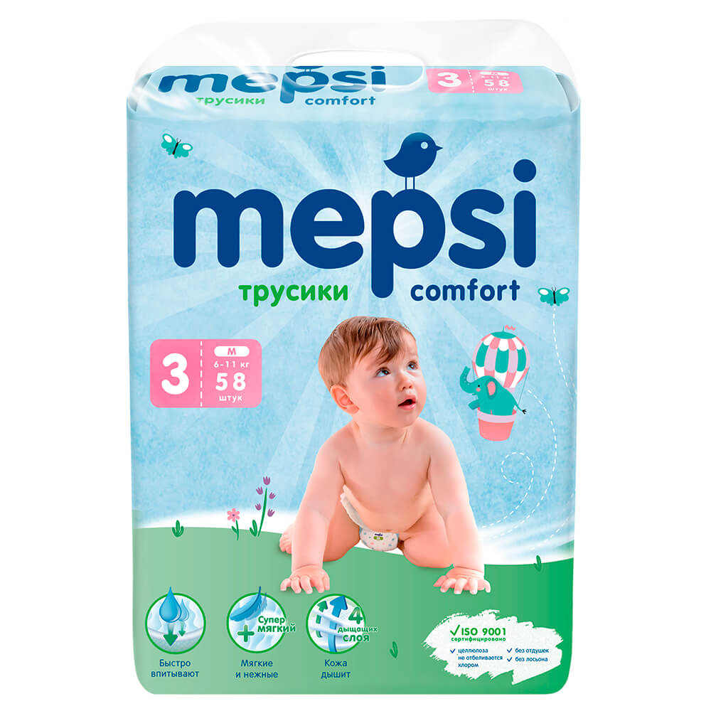Фото - Трусики-подгузники детские Mepsi m 6-11кг 58шт подгузники трусики для детей размер m 6 11кг подгузники трусики 58шт