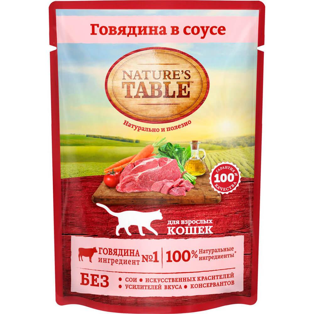 Корм для кошек Nature's Table 85г взрослых говядина в соусе