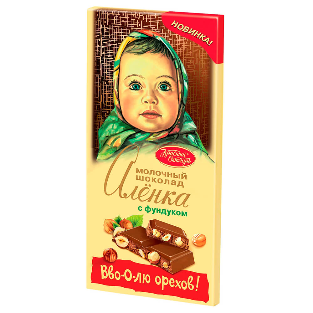 Шоколад Аленка 200г с фундуком объединенные кондитеры