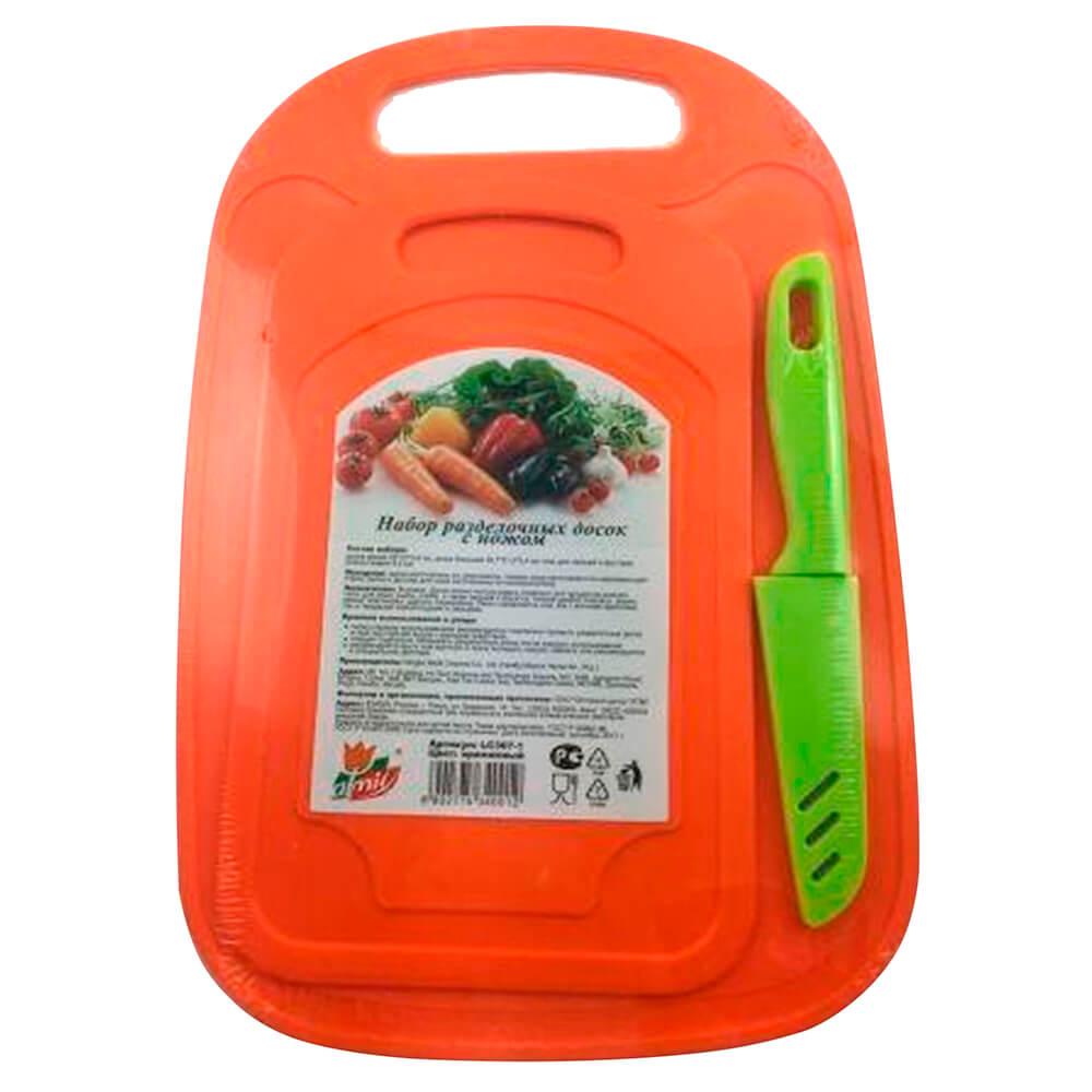 Набор разделочных досок 2шт+ нож для овощей Атмикс lc307-1