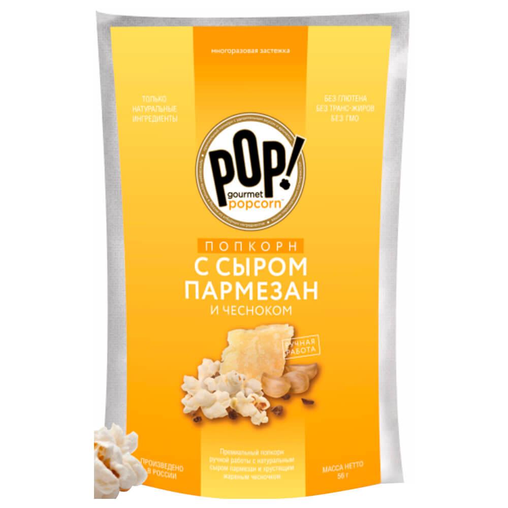 Попкорн с сыром пармезан и чесноком 56г корн Курск