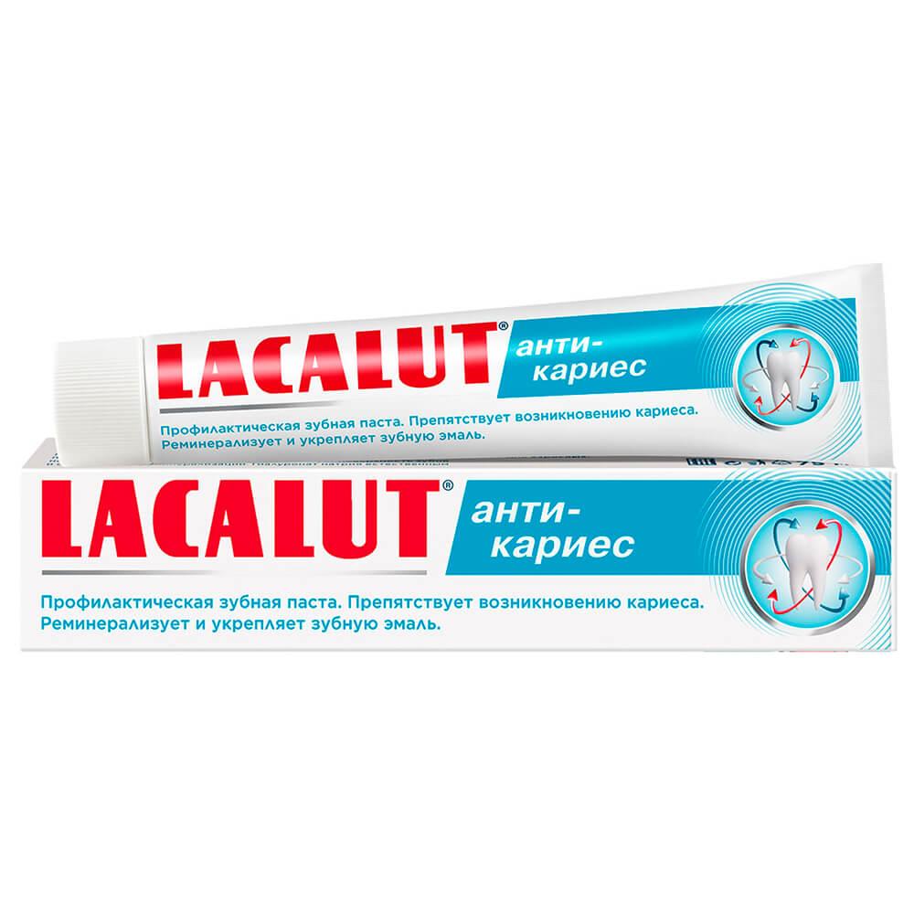 Зубная паста Lacalut 75мл анти-кариес