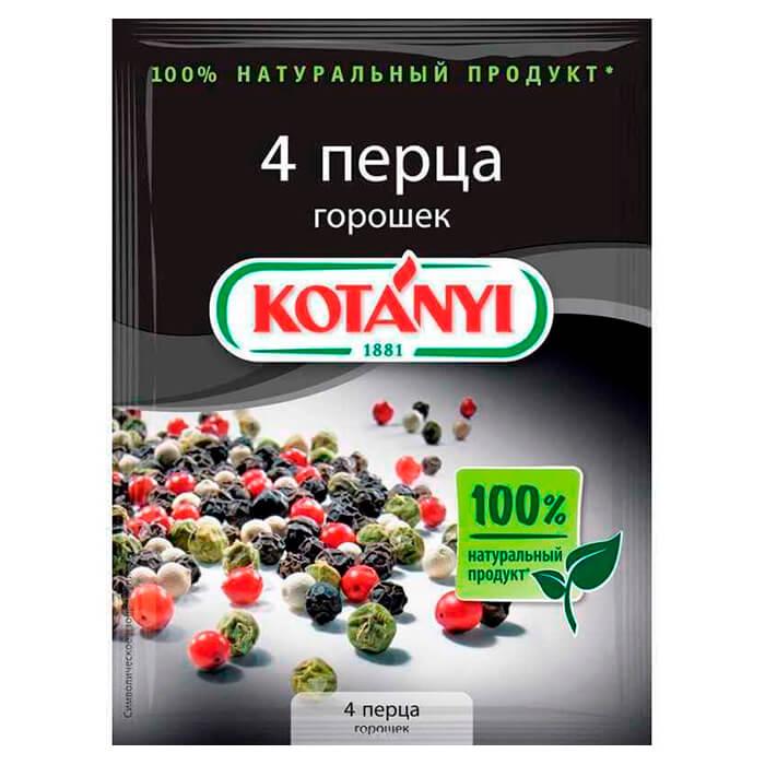 Приправа Kotanyi 20г 4 перца пакет недорого