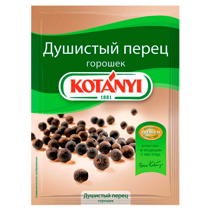 Перец душистый Kotanyi 15г горошек пакет