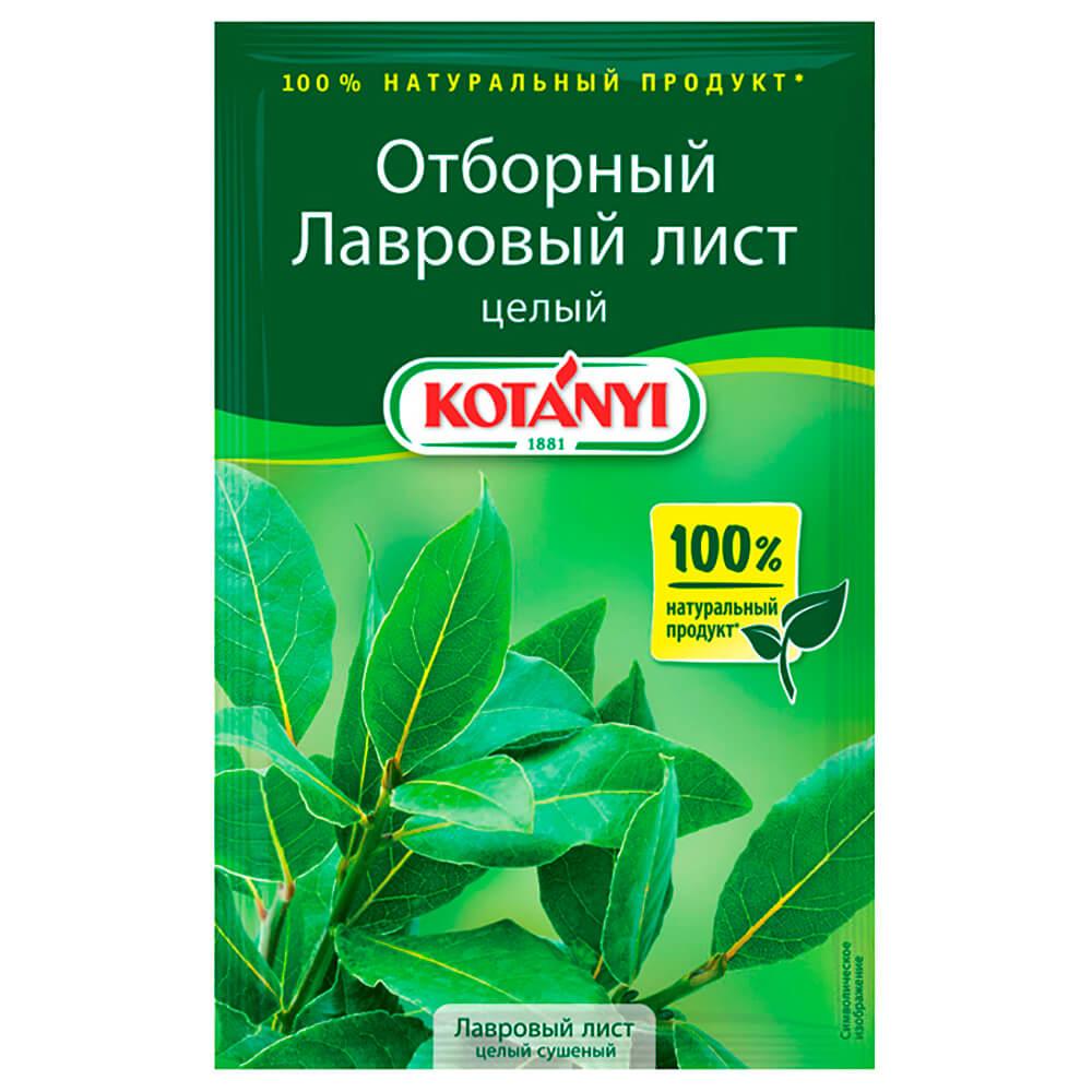 Лавровый лист Kotanyi 5г отборный целый сушеный пакет кориандр целый kotanyi п б 1200мл
