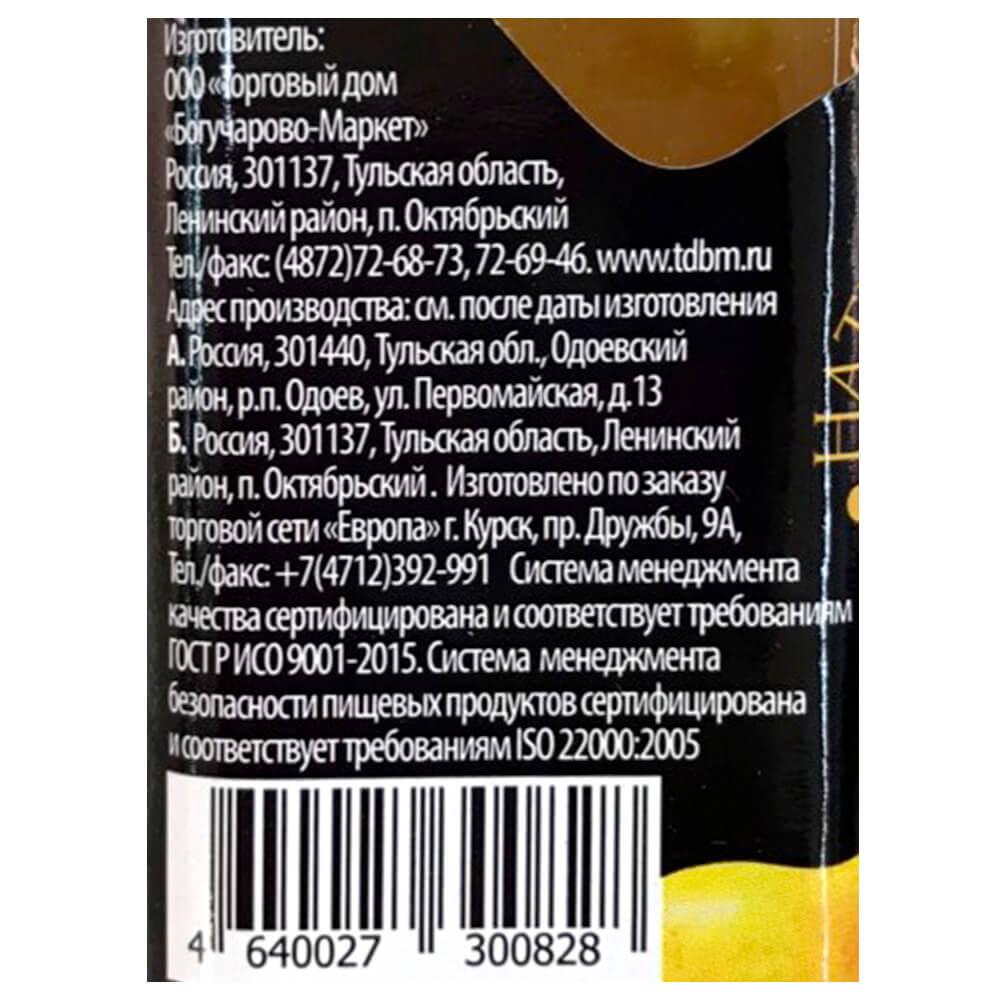 Варенье Европа 360г груша с инжиром ст/б