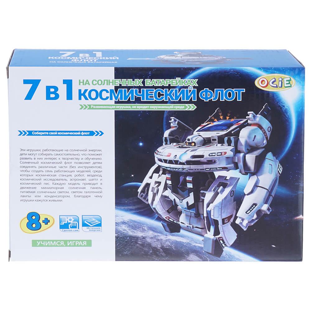 Набор игровой Ocie космический флот на солнечных батареях 0868242 недорого