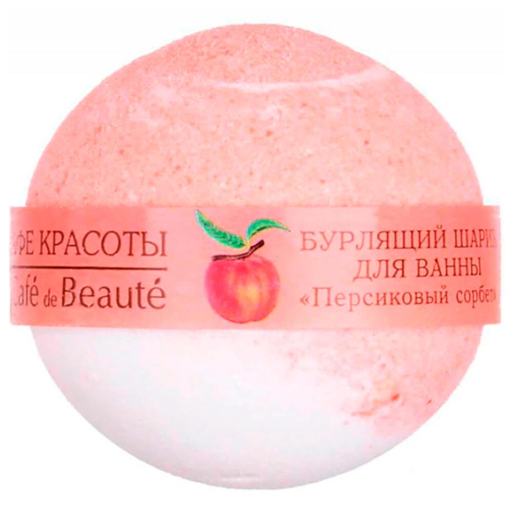 Шарик для ванны бурлящий Кафе Красоты 120г персиковый сорбет