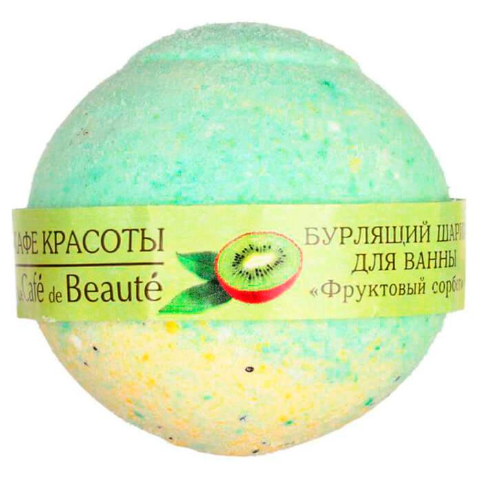 шарик для ванны бурлящий кафе красоты 120г ванильный сорбет Шарик для ванны бурлящий Кафе Красоты 120г фруктовый сорбет