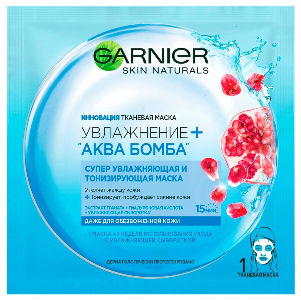 Маска для лица Garnier тканевая увлажнение+Aqua бомба