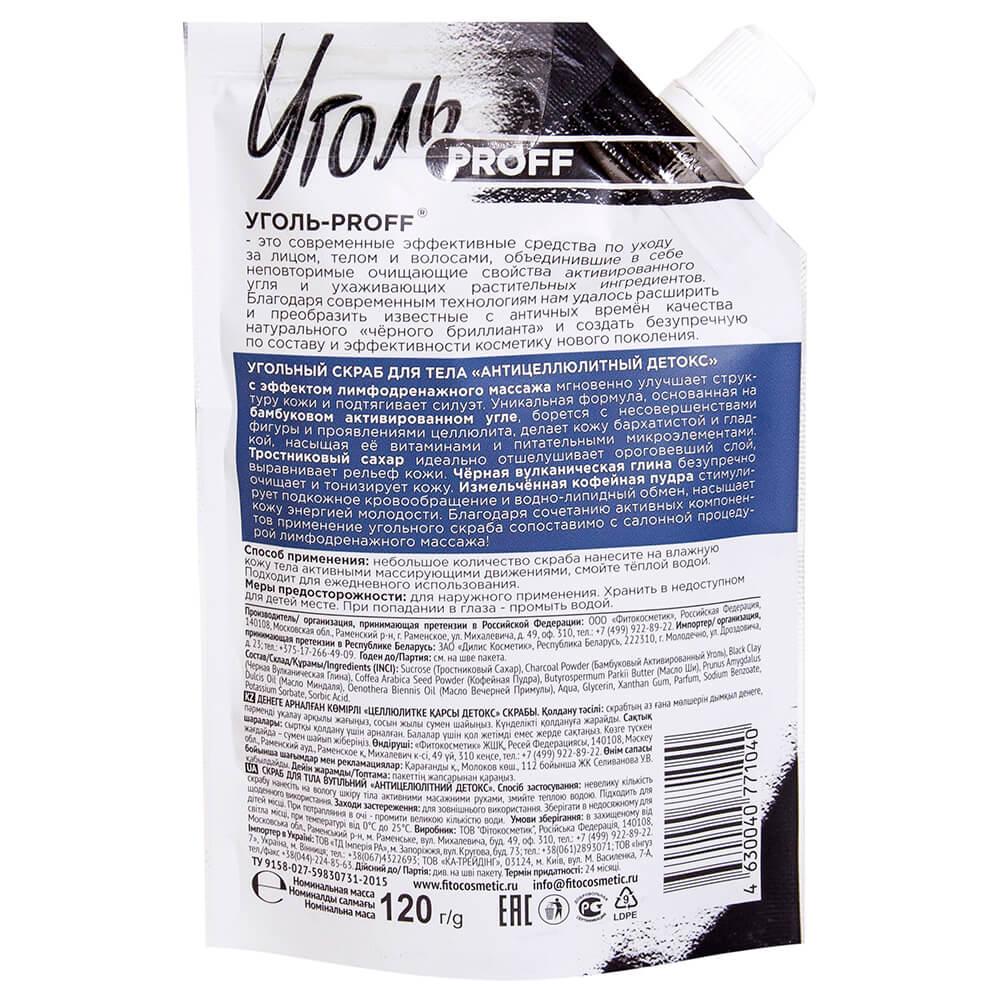 Гель-масло для душа Народные рецепты 100мл омолаживающее очищение
