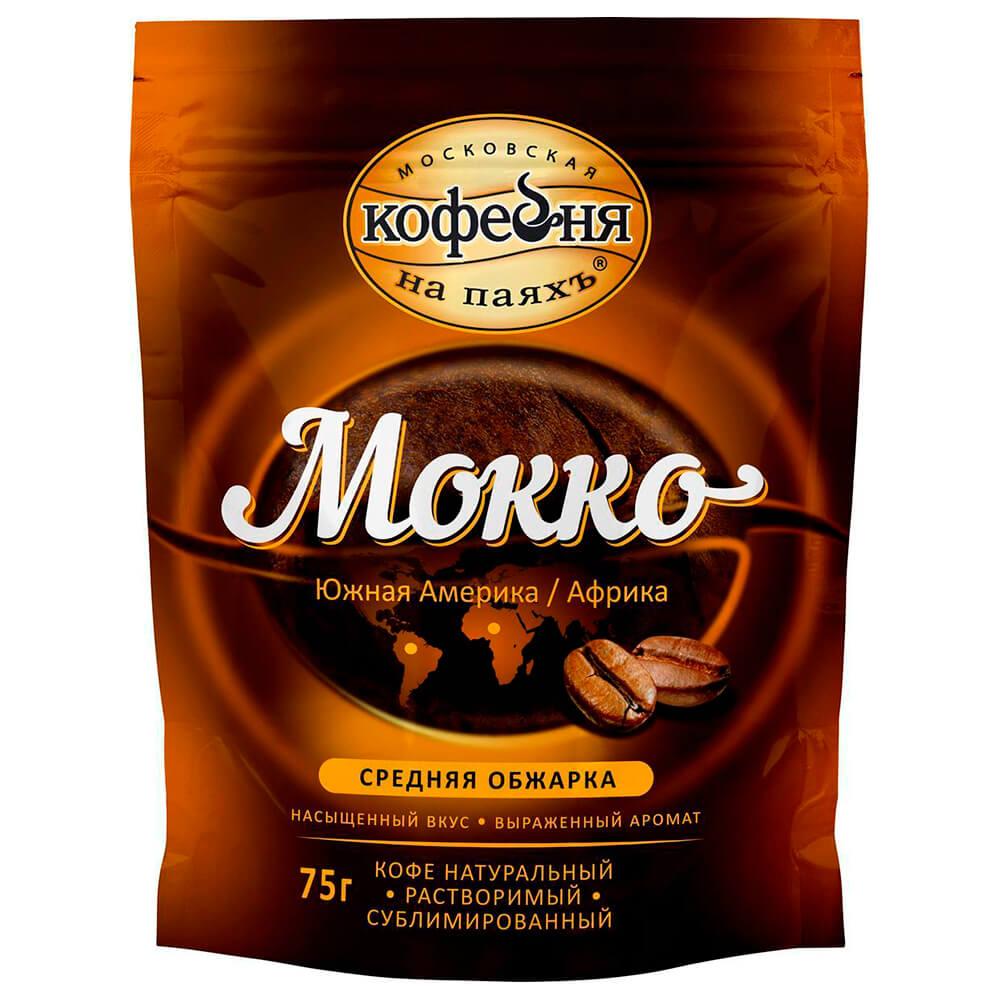 Кофе Московская кофейня на паяхъ мокко 75г растворимый м/у кофе растворимый московская кофейня на паяхъ суаре 75г