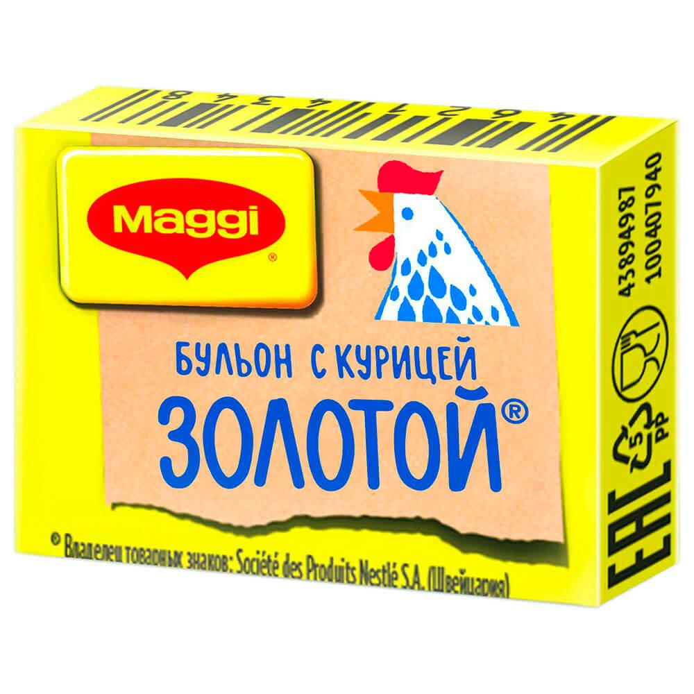 Бульон Maggi 9г золотой куриный