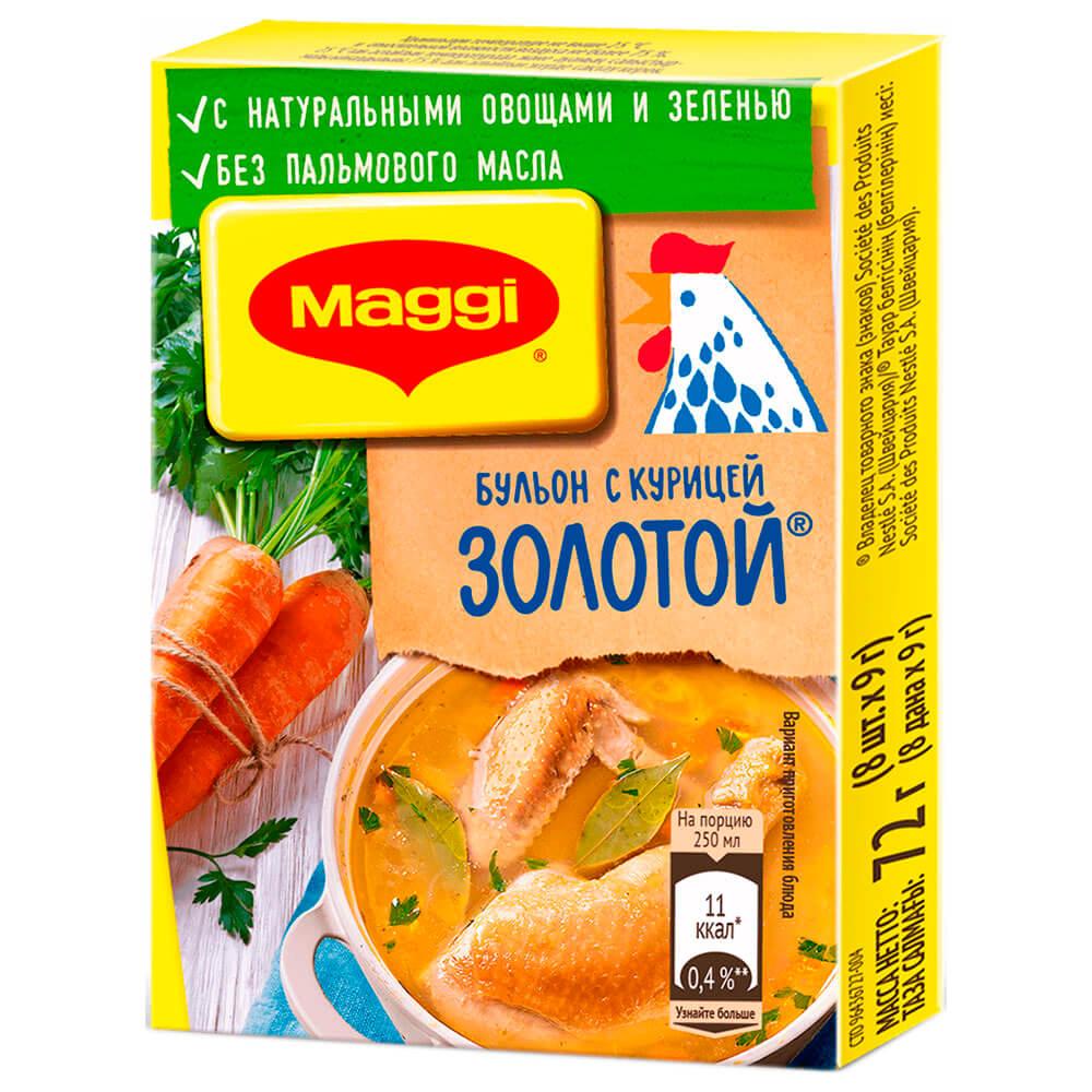 Бульон Maggi 72г золотой куриный
