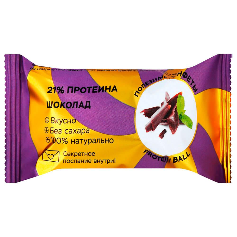 Фото - Конфеты Jump премиум протеин 28 г шоколад протеин