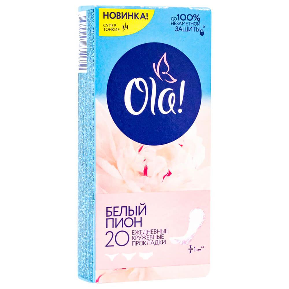 Прокладки ежедневные Ola 20шт лайт белый пион