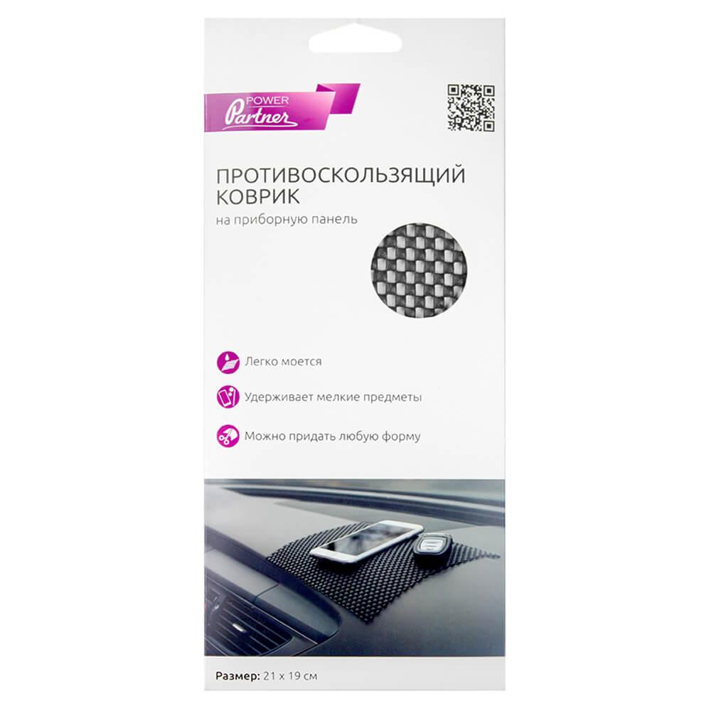 Фото - Коврик противоскользящий Olmio 192x210мм коврик на панель приборов bottari противоскользящий