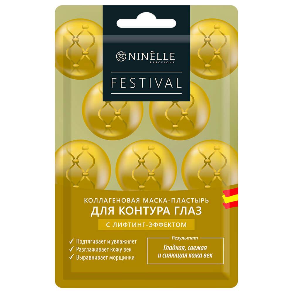 Маска-пластырь для лица Ninelle Festival коллагеновая с лифтинг-эффектом