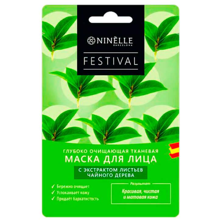 Маска для лица Ninelle Festival глубоко очищающая с экстрактом листьев чайного дерева