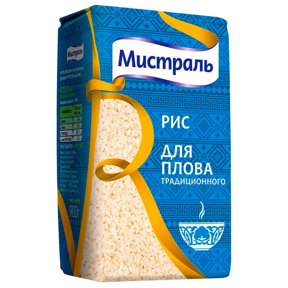 Крупа рис Мистраль 900г для плова традиционного