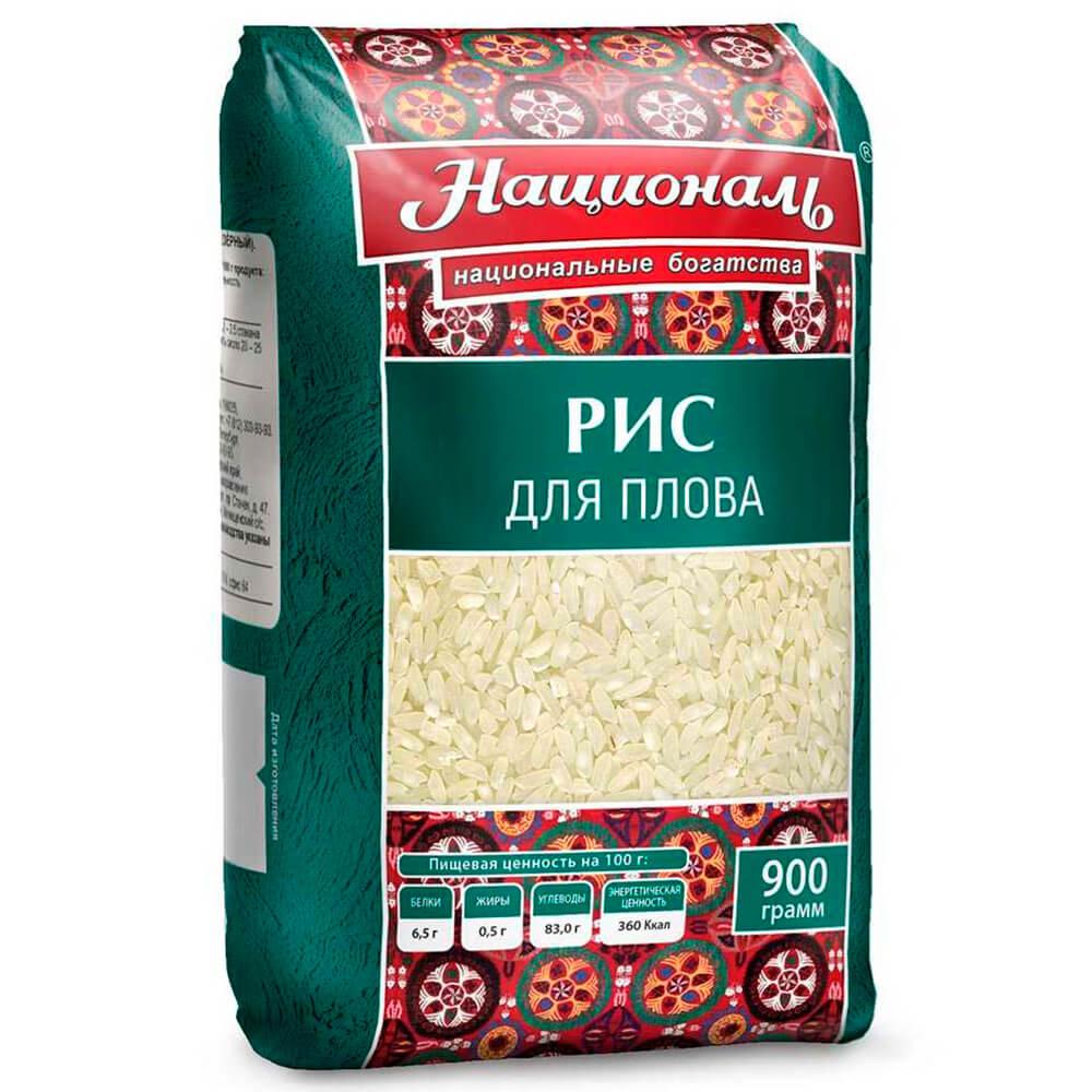 Крупа рис Националь 900г для плова