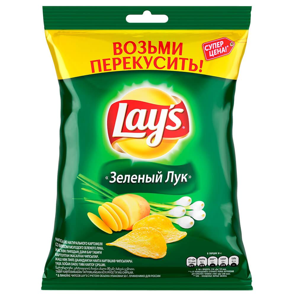 Фото - Чипсы Lays 50г зеленый лук чипсы lays вкус васаби и авокадо 90г