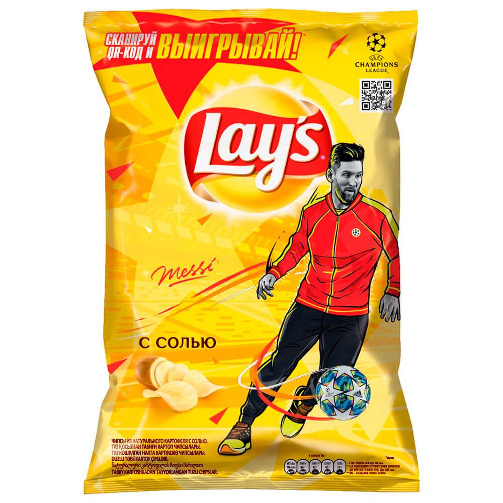 Фото - Чипсы Lays 90г соль чипсы lays вкус васаби и авокадо 90г