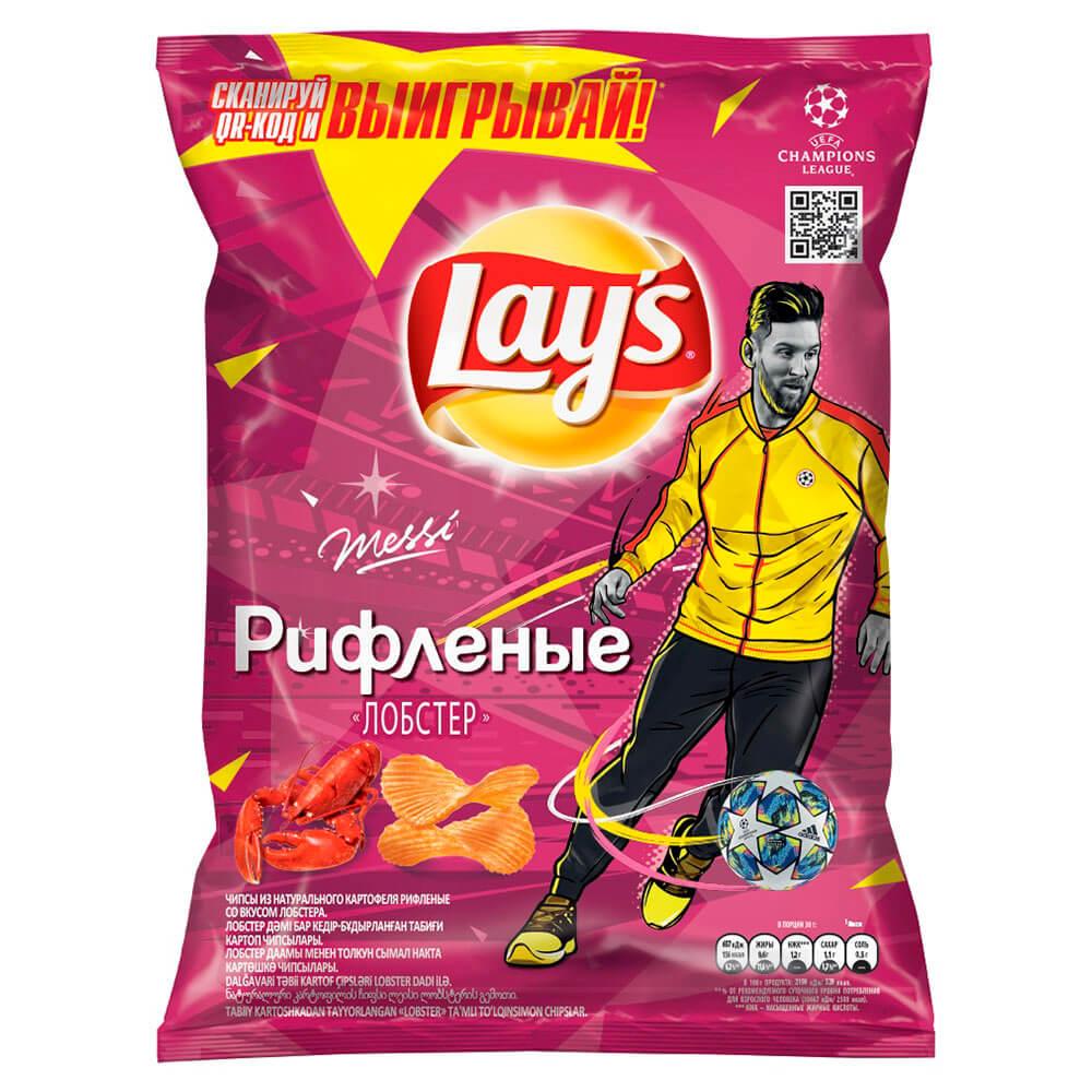 Фото - Чипсы Lays 90г лобстер чипсы lays вкус васаби и авокадо 90г