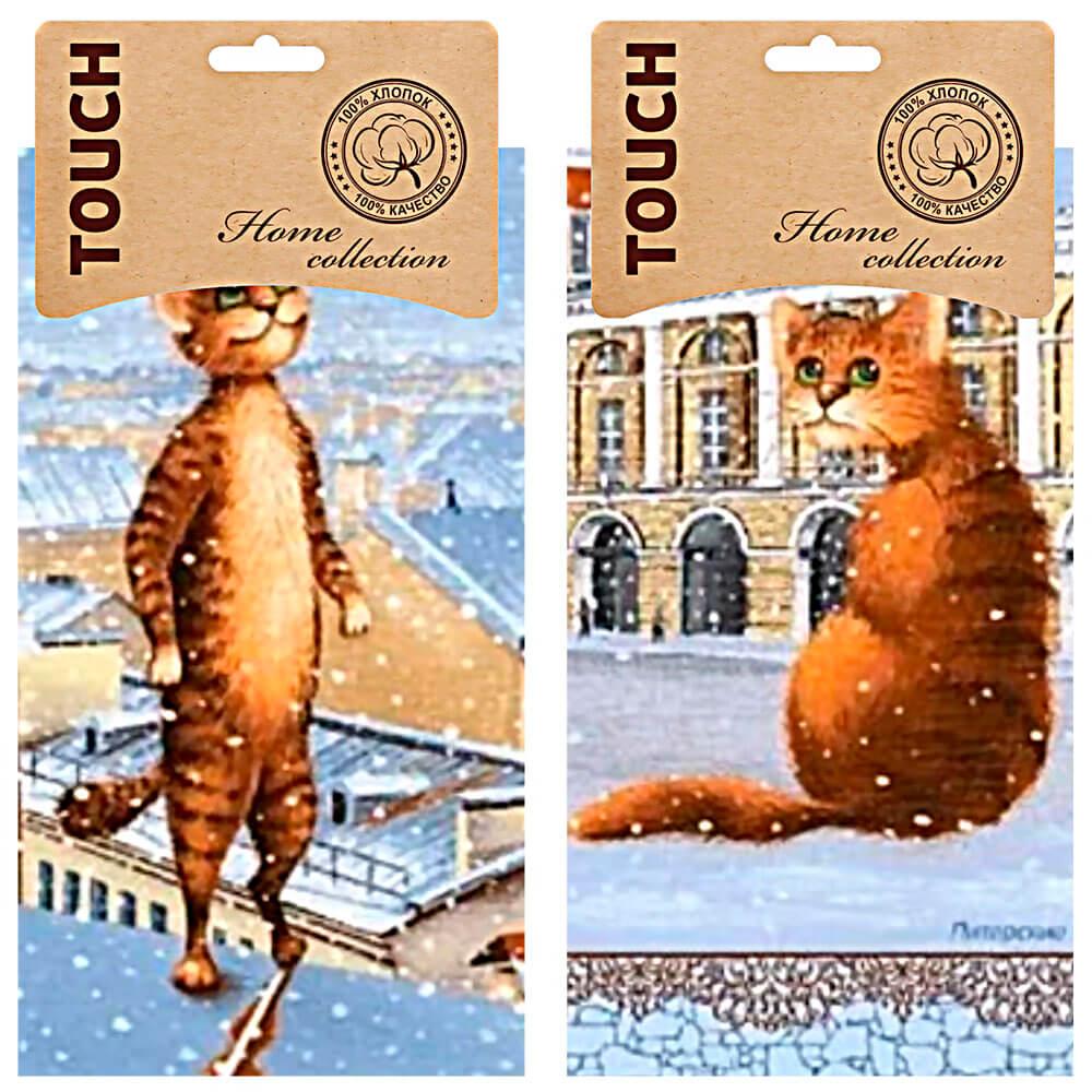 Полотенце Рогожка 48*60 питерские коты на хангере