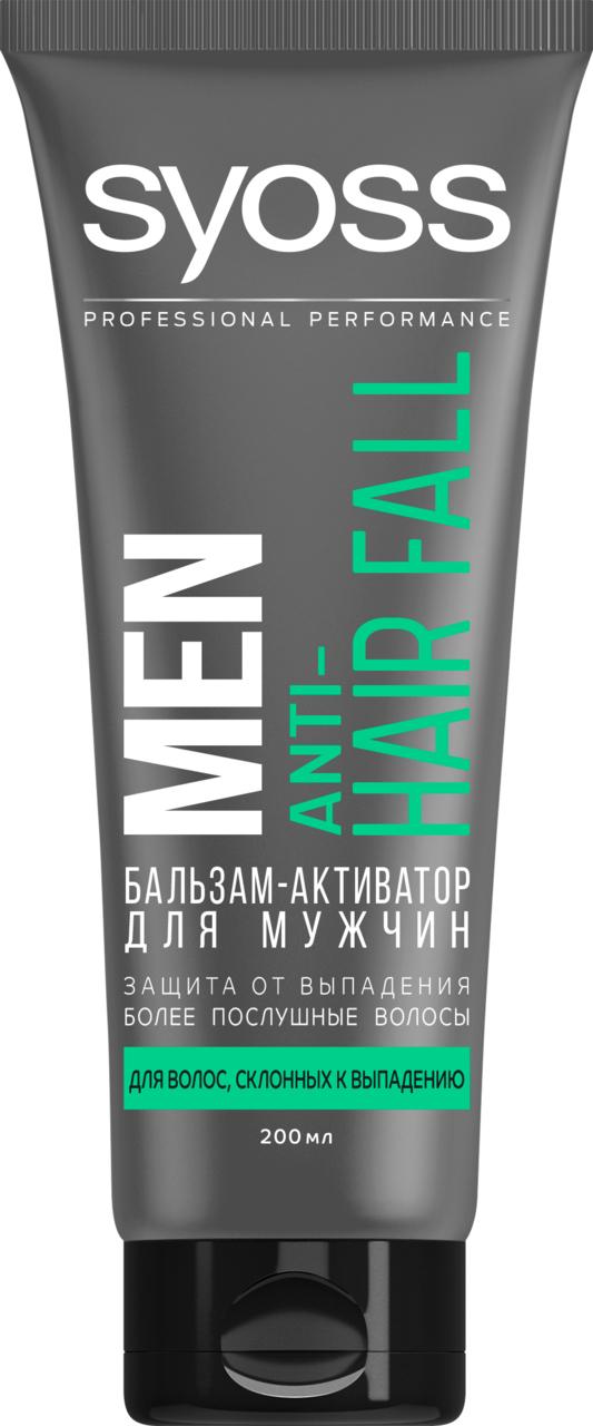 Фото - Бальзам-активатор для волос Syoss MEN 200мл 2 в 1 ANTI-HAIR FALL бальзам syoss anti hair fall fiber resist 95 для склонных к выпадению волос 500 мл