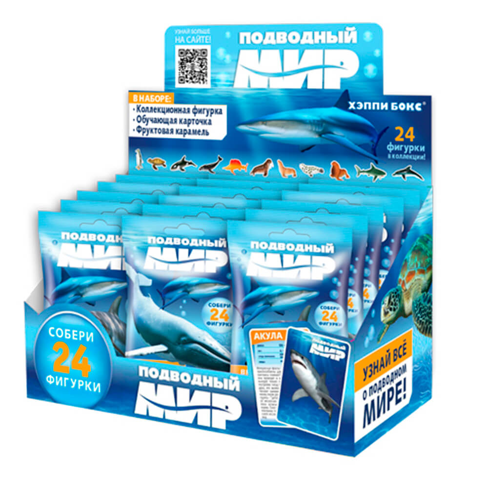 Хэппи бокс подводный мир карамель с игрушкой пакет 18г Сладкая Сказка