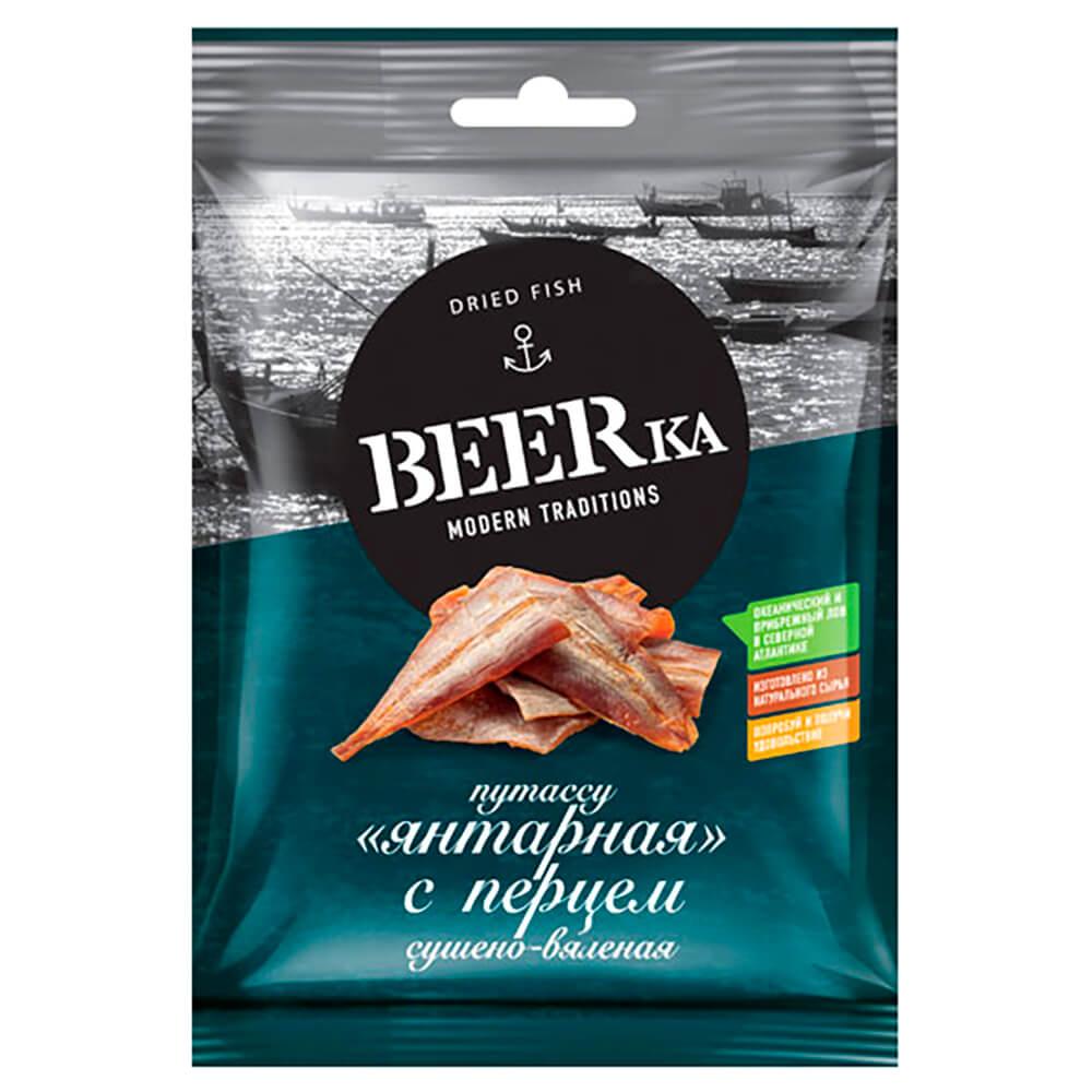 Филе Beerka Янтарная 70г с перцем сушеная