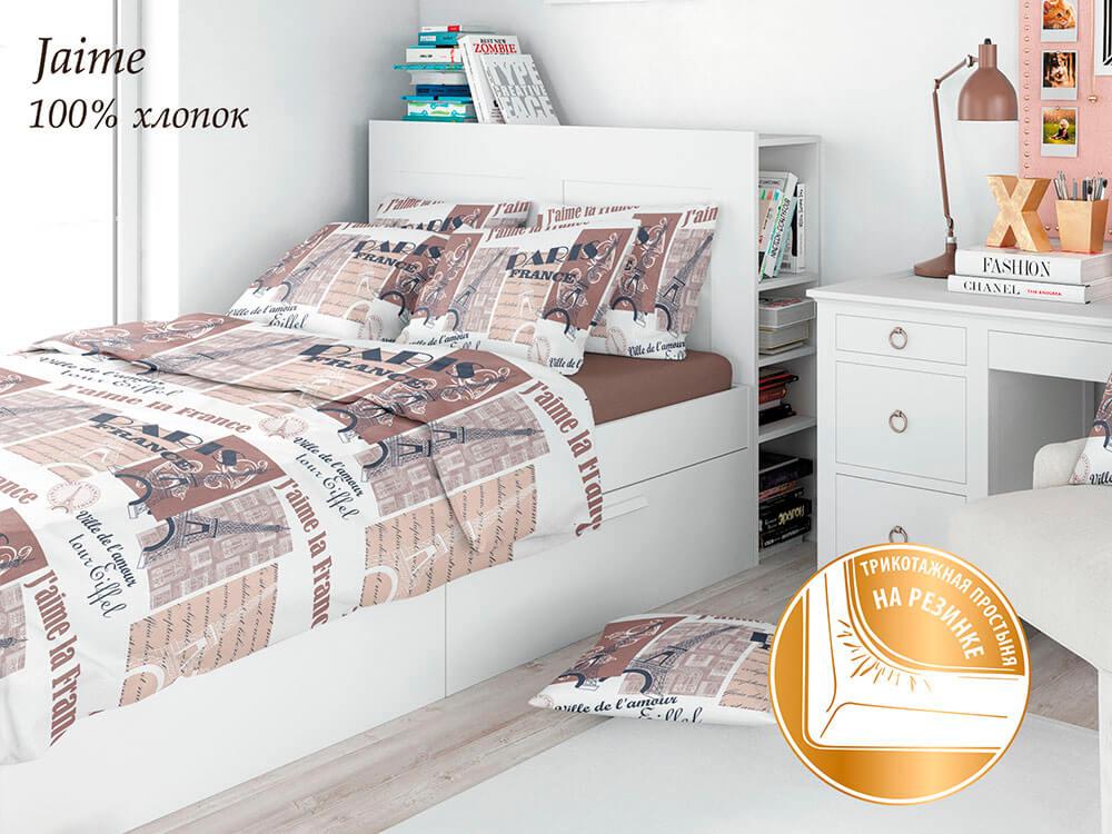 Комплект постельного белья Amore Mio Eco 1,5сп с трикотаж простыней 50*70 комплект постельного белья двуспальный евро amore mio arthur кофейный