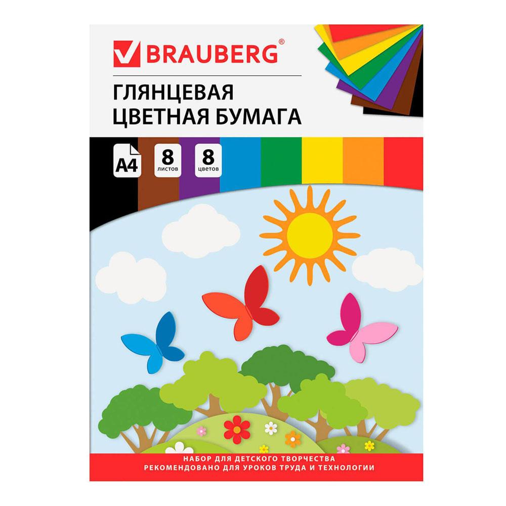 Бумага цветная 8цв 8л а4 BRAUBERG бабочки мелованная 129547