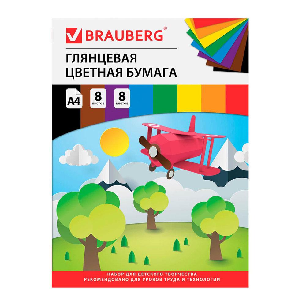 Бумага цветная 8цв 8л а4 BRAUBERG самолетик мелованная 129548
