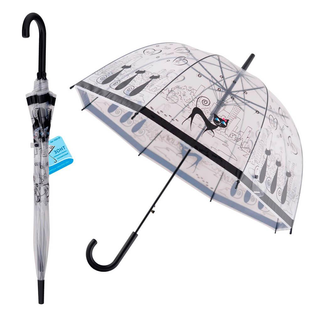 Зонт Изящная кошка 80см