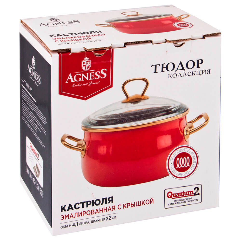 Кастрюля 4,1л Agness красная мраморное покрытие эмалированная 950-212