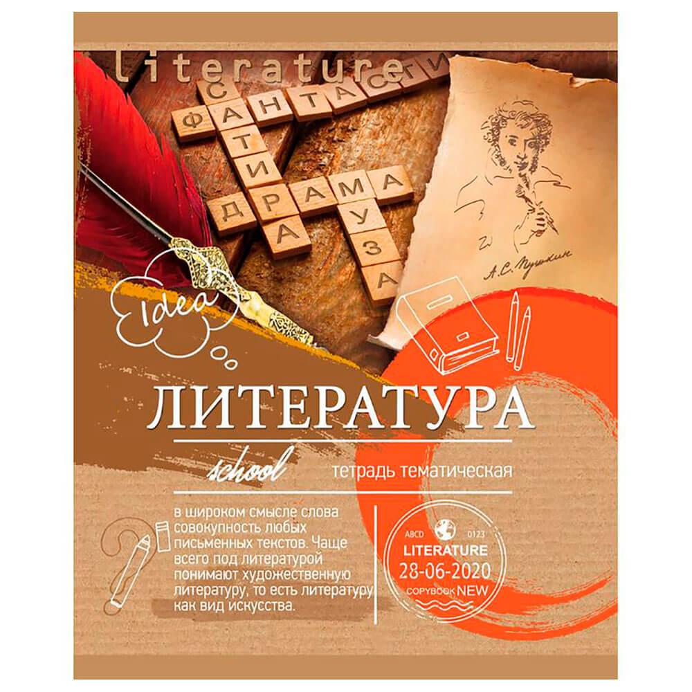 Тетрадь Профит 36л линия ЭКО-серия литература 36-6324