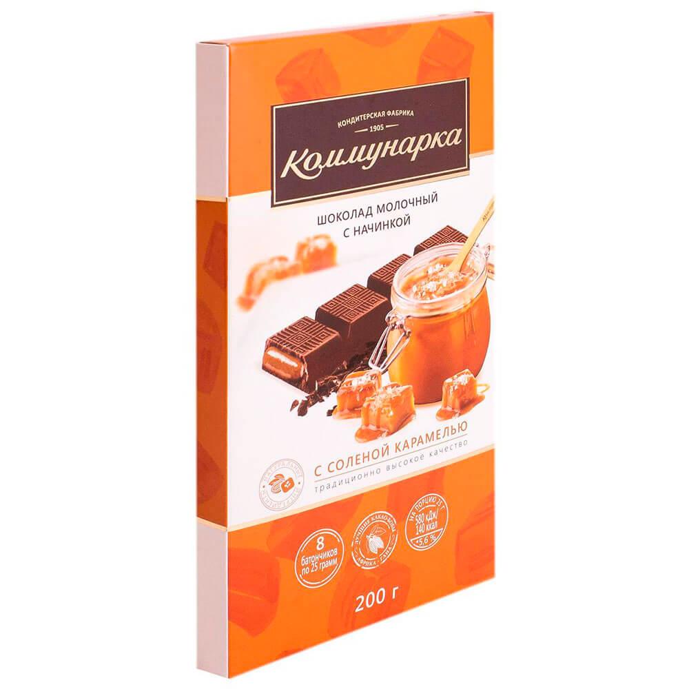 Шоколад Коммунарка 200г молочный с соленой карамелью
